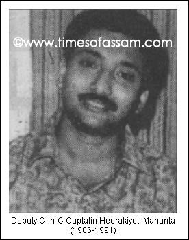 Heerak Jyoti Mahanta