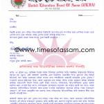 Press Release of ULFA sent by Arabinda Rajkhowa