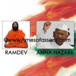 Ramdev vs Anna Hazare