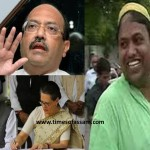 Amar Singh, Manmohan Singh, Sonia Gandhi, Hindustani