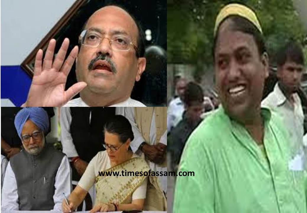 Amar Singh, Manmohan Singh, Sonia Gandhi accused by Sohail ...