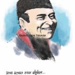 Bhupen Hazarika Sketch by  Utpal Talukdar
