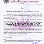 ULFA Press Release by Mithinga Daimary