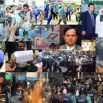Bangla Spring