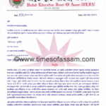 Assam CM Tarun Gogoi's son praised by ULFA