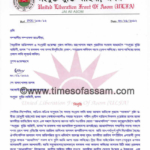 ULFA supports Adharxila