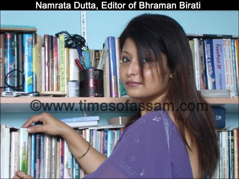 First Assamese Audio Book 'Bhraman Birati'