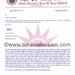 ULFA calls bandh against Sonia Gandhi's visit