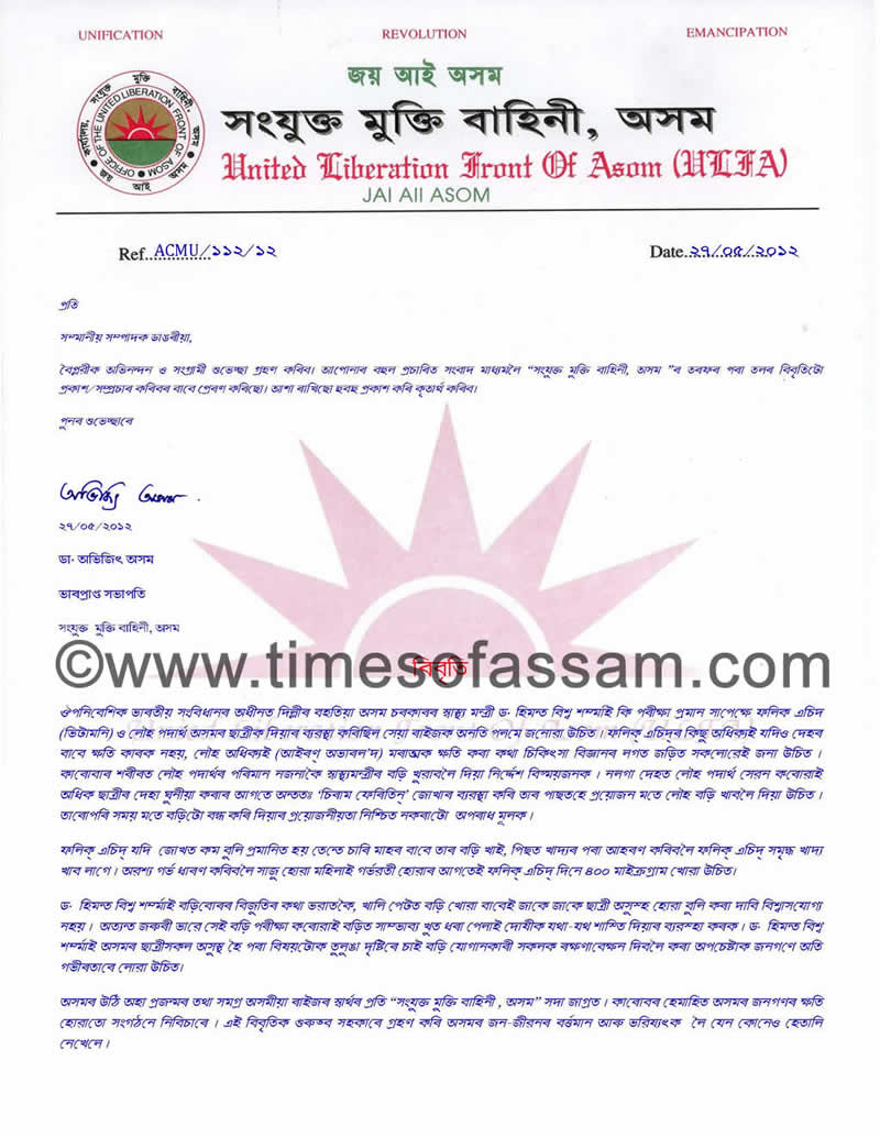 ULFA Acting Chairman slams Himanta Biswa Sharma on Folic Acid issue