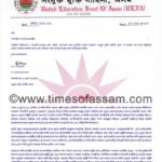 ULFA Slams Tarun Gogoi for expressing inability to punish secret killers