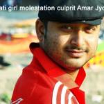 Guwahati girl molestation culprit Amar Jyoti Kalita
