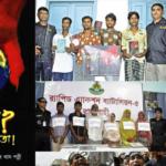 HUT jihadist in action reforms in Bangladesh