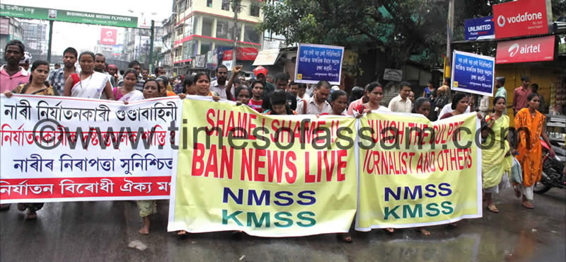 Protest against NewsLive