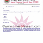ULFA kills 3 Army jawans, injures 9 other