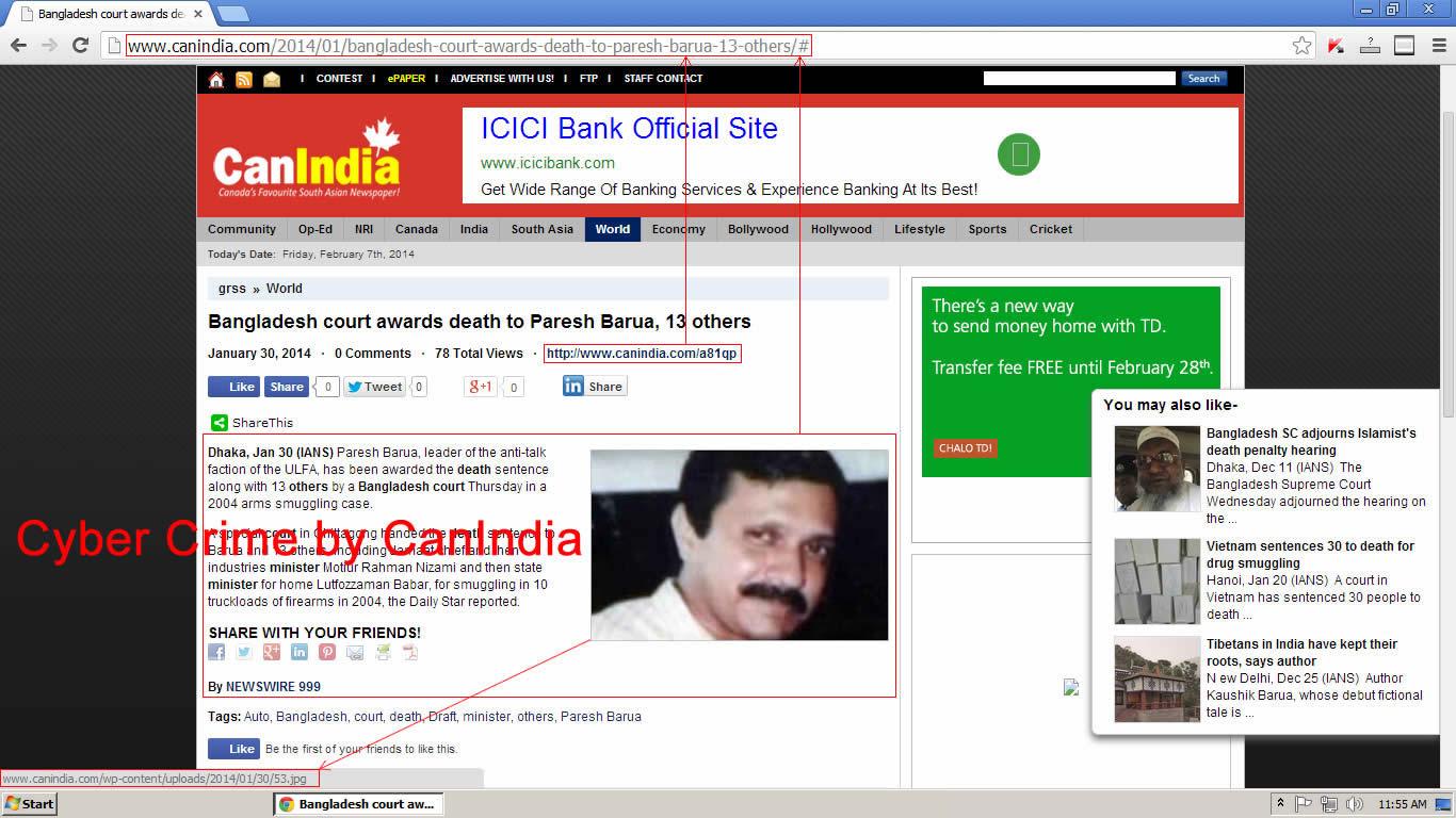 Cyber Crime by CanIndia Screenshot