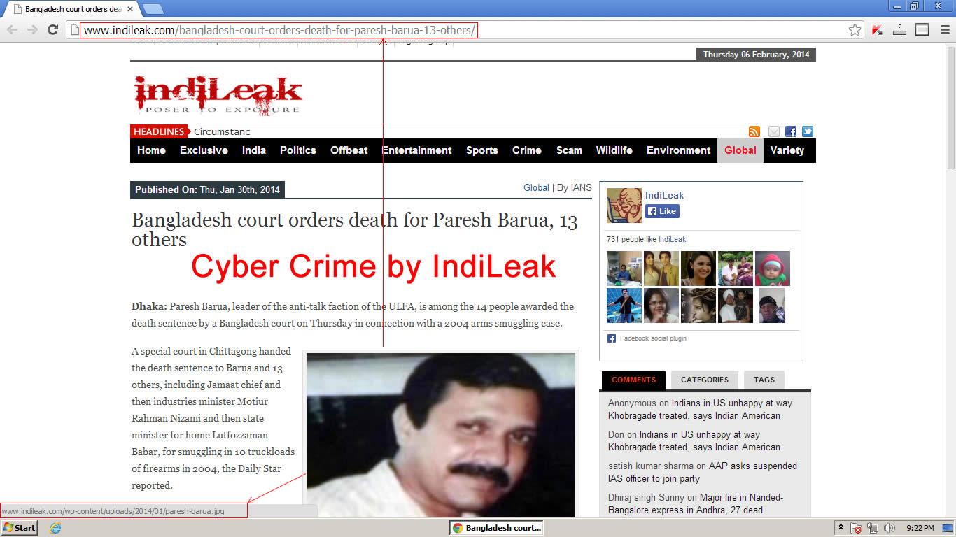 Cyber Crime by IndiLeak Screenshot