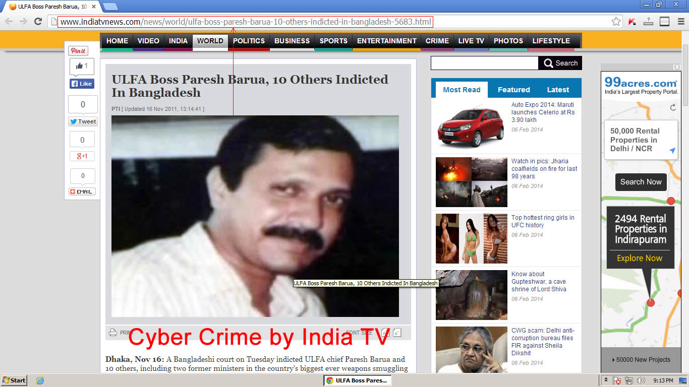 Cyber Crime by India TV News Screenshot
