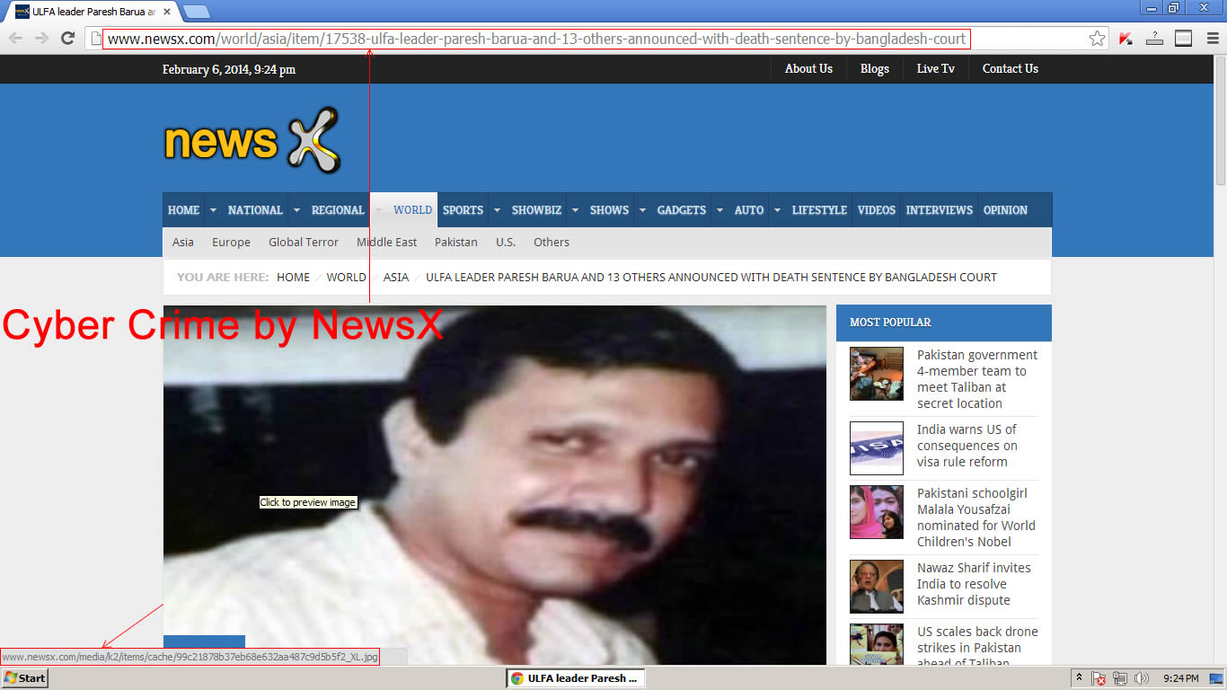 Cyber Crime by NewsX Screenshot
