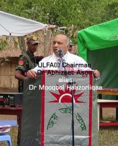 Dr Abhizeet Asom alias Mooqool Haazoriiqaa