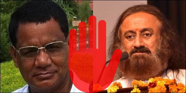 Paresh Baruah declines Sri Sri Ravi Shankar