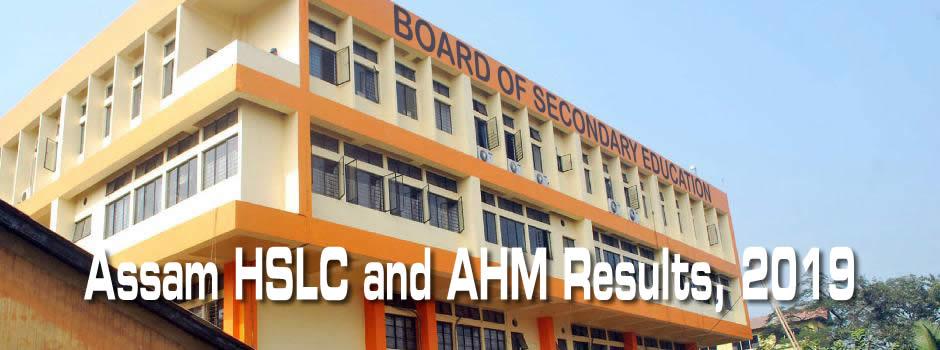 Assam HSLC and High Madrassa results declared - 3 ways to